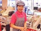 鮮Do! エブリイ呉宮原店のアルバイト情報