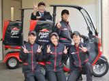 Pizza Hut 鎌田リオンドール店のアルバイト情報
