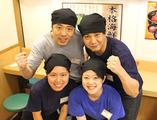 鮪市場 イオンモール大阪ドームシティ店のアルバイト情報