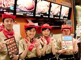 テキサスキングステーキ イオンモール京都桂川店のアルバイト情報