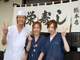 栄寿司 総本店のアルバイト情報