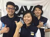 ザバススポーツクラブ 川崎 (株式会社明治スポーツプラザ)のアルバイト情報