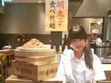 博多ふくいち 堺筋本町のアルバイト情報