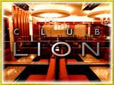 CLUB LIONのアルバイト情報