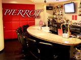 PIERROT(ピエロ)のアルバイト情報
