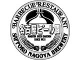 サッポロライオン 名古屋ビール園 浩養園のアルバイト情報