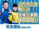 テイケイ株式会社 京浜支社(蒲田) のアルバイト情報