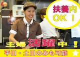 ロッテリア 南海堺東店のアルバイト情報