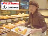 Delifrance (デリフランス) 東京スカイツリータウン・ソラマチ店のアルバイト情報
