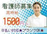 株式会社キャリア 札幌支店のアルバイト情報