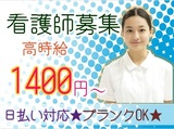 株式会社キャリア 福岡支店のアルバイト情報