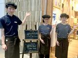 MOSカフェ 羽田空港国際線ターミナルビル店のアルバイト情報