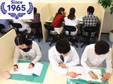個太郎塾 検見川教室のアルバイト情報