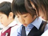 成基学園 川西教室のアルバイト情報