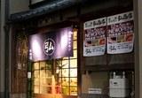焼肉ホルモン 弘商店 四条高倉店のアルバイト情報