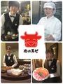 肉の万世(まんせい) 秋葉原本店のアルバイト情報