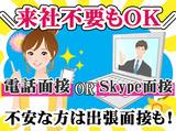 株式会社ノース ※WonderGOO川越店のアルバイト情報