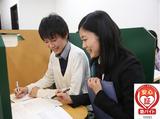 個別指導学院フリーステップ 逆瀬川教室のアルバイト情報