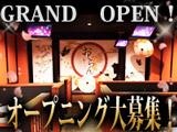 ≪新店★NEWオープン♪≫ 花魁〜OIRAN〜のアルバイト情報