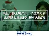 株式会社アウトソーシングテクノロジー ソリューションサービス事業部のアルバイト情報