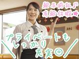 グラッチェガーデンズ 川崎宮崎台店<012435>のアルバイト情報