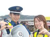 シンテイ警備株式会社 厚木営業所/A3203000125のアルバイト情報