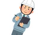 株式会社ササキのアルバイト情報