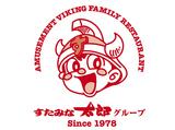 株式会社江戸一すたみな太郎 札幌石山店のアルバイト情報