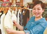 オフハウス 松山久米店のアルバイト情報