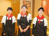 めしや 宮本むなし 京阪京橋駅前のアルバイト情報