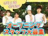 ステーキのあさくま 津島店のアルバイト情報