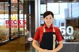 ベックスコーヒーショップ 錦糸町駅ホーム店のアルバイト情報