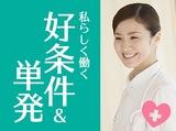 株式会社ルフト・メディカルケア (寝屋川市)のアルバイト情報