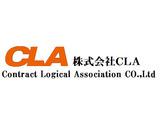 株式会社CLA 大生郷事業所のアルバイト情報