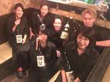 五島灘 (ごとうなだ) 桜木町店(仮)  ※5月中旬オープン予定のアルバイト情報