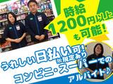 株式会社アウトソーシングトータルサポート お仕事No.C97-712 ※一之江エリアのアルバイト情報
