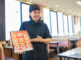 餃子の王将 桃谷店のアルバイト情報
