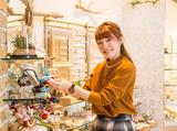 STONE MARKET(ストーンマーケット) イオンモール和歌山店のアルバイト情報