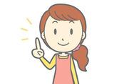 堺生花事業協同組合のアルバイト情報