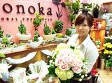 コノカ 茨木店のアルバイト情報