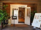 森の洋食屋 ラ・カパンナ (株式会社八ヶ岳モールマネージメント)のアルバイト情報