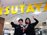 TSUTAYA 小松ツリーズ店のアルバイト情報