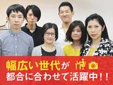 株式会社shoichi  ※大阪本社のアルバイト情報