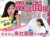 株式会社エフプレイン【函館】のアルバイト情報