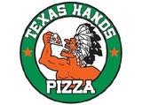 テキサスハンズ 戸板店のアルバイト情報