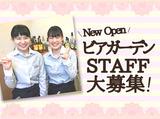 ホテルローズガーデン新宿  BEERマルシェ135 ※5/10 NEW OPENのアルバイト情報