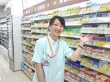 ウエルシア墨田八広店のアルバイト情報