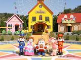 株式会社おもちゃ王国のアルバイト情報