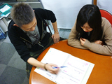 家庭教師のヴォックス ※名古屋市西区エリア名駅周辺のアルバイト情報