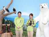 (株)文教スタヂオ ※日本平動物園のアルバイト情報